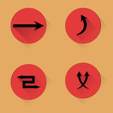 Set of arrows in flat design in red circle stock illustration