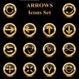 Set of arrows vector icons Stock Photos