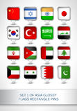 Set 1 of Asia glossy flags rectangle pins Royalty Free Stock Photography