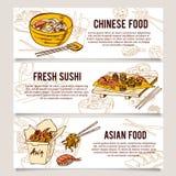 Set of asia street food Horizontal banners. Stock Photos