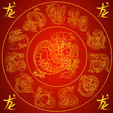 Set 12 Asian dragons gold contour. Set 12 Asian Chinese East dragons gold contour and hieroglyph dragon on red background. Vector illustration vector illustration