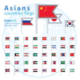 Set of Asian flags, vector illustration Royalty Free Stock Image