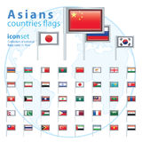 Set of Asian flags, vector illustration Royalty Free Stock Images