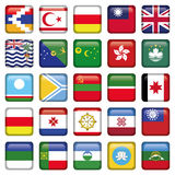 Set of Asian Squared Flags Stock Photo