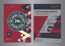 Set Automotive Service Centers business layout templates. A4 auto repair shop Brochure templates. vector illustration