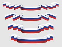 Set av ryssband i flaggafärger Arkivbild