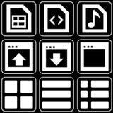 Set av symboler (kontor, arbete) Royaltyfri Fotografi