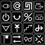 Set av symboler (pilar, annan) Royaltyfri Fotografi