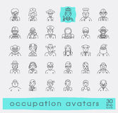 Set of avatar icons. Stock Photos