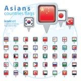 Set Azjatyckie flaga, wektorowa ilustracja Obraz Stock
