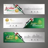 Set banner design template Happy Independence Day Jordan modern background with calligraphy arabic and silhouette city of Jordan. Set banner design template royalty free illustration