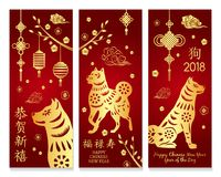 Set of banner with dog for Chinese New Year. Hieroglyph translation: Chinese New Year of the Rooster. Hieroglyph Royalty Free Stock Image