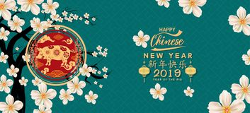 Set Banner Happy Chinese New Year 2019, Year of the Pig. Lunar new year. Chinese characters mean Happy New Year. Happy Chinese New Year 2019, Year of the Pig vector illustration