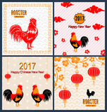 Set Banners with Chinese New Year Roosters, Blossom Sakura Flowers, Lanterns. Illustration Set Banners with Chinese New Year Roosters, Blossom Sakura Flowers Royalty Free Stock Photos