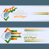 Set of banners design for Celebration of Indian Idependence Day Royalty Free Stock Images