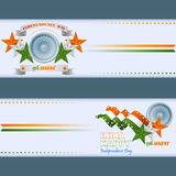 Set of banners design with orange, white and green stars for fifteenth of August, Indian Independence Day Royalty Free Stock Photo