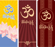 Set of Banners with Mantra Om Mani Padme Hum Stock Photos