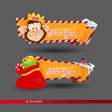 Set of banners for New Year 2016 holidays Stock Photos