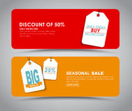 A set of banners for sale Royalty Free Stock Images
