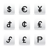 Set of beautiful silver currency icons Stock Image