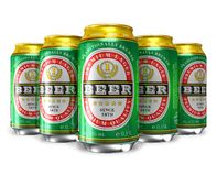 Set of beer cans stock illustration