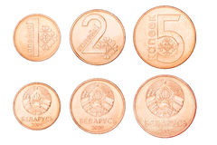 Set of Belarusian coins Stock Photography