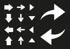 Set białe strzał ikony na czarnym tle Płaski projekt wypełniać ikony dla twój projektów ilustracja wektor