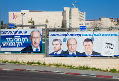 Set of billboards for Netanyahu Royalty Free Stock Photography