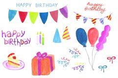 Set of birthday party stuff. Watercolor gift box Royalty Free Stock Images