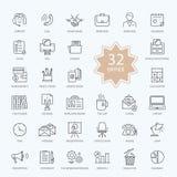 Set Biurowe rzeczy ikony ilustracja wektor