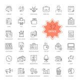 Set Biurowe rzeczy ikony royalty ilustracja