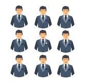 Set biznesowi charakterów ludzie z różnymi emocjami na twarzy, ilustracji