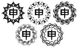 Set of black tattoo with ideogram monkey isolated stock illustration
