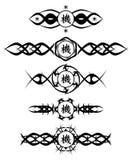 Set of black tattoo with ideogram secret isolated vector illustration