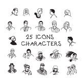 Set black and white people icons characters. Stock Photos