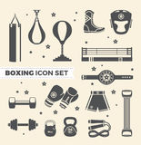 Set of boxing equipment vector monochrome design elements isolated on beige background. Vector Illustration Stock Photos