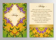 Set of brochure, poster templates Vintage style vector illustration