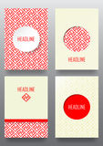 Set of brochures with ethnic ornament pattern in white red color. S. Vector illustration. From collection of Balto-Slavic ornaments Vector Illustration
