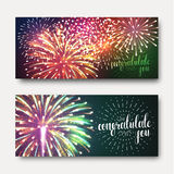 Set 2 brochures festive design with fireworks. Bright background printing Royalty Free Stock Photos