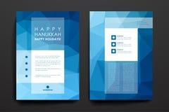 Set broszurka, plakatowi projektów szablony wewnątrz Zdjęcie Royalty Free
