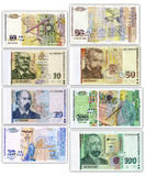 A set of bulgarian money Stock Photo