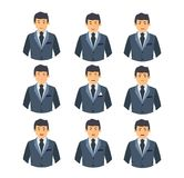 Set of business characters people, with different emotions on face. Stock Photo