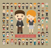 Set of 50 business men and women Royalty Free Stock Image