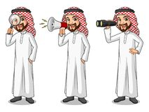 Set of businessman Saudi Arab Man looking for poses Royalty Free Stock Photo