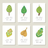 Set of cards with doodle trees, flowers, fruits Stock Photos