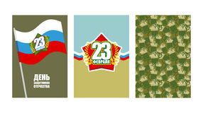 Set cards for 23 February. Defender of fatherland day in Russia. Stock Photos
