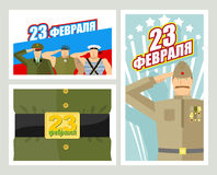 Set of cards for 23 February. National holiday in Russia. Patrio. Tic celebration of Russian troops. Day of defenders of fatherland. Armed forces of Russia Stock Photos