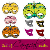 Set of carnival masks Stock Image