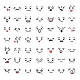 Set of cartoon kawaii faces, different emotions. Vector illustration vector illustration