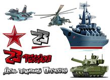 Set of cartoon military equipment. For 23 February schedule for decoration flyers or greeting cards. Translation: February 23 Defender of the Fatherland Day Stock Photography